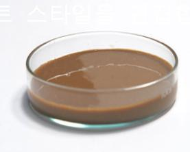 Tuna fish soluble extract